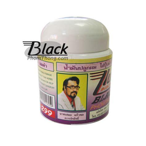 black phomthong reviews black phomthong review amazon com natural beard