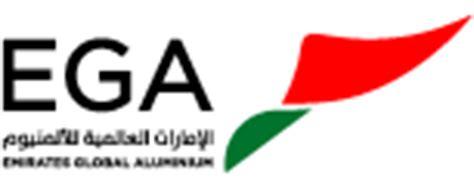 emirates global aluminium ega dubai united arab emirates mubadala industry