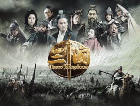 film seri three kingdom 三国 three kingdoms 2010 drama asia