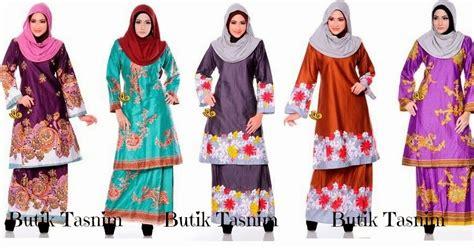 Baju Melayu Emas butik tasnim baju kurung pahang sale raya rm 59