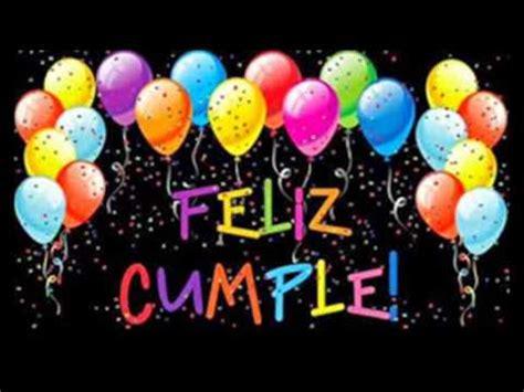 imagenes de cumpleaños orlando feliz cumplea 209 os orlando youtube