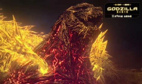 536115 godzilla the planet eater new images from godzilla the planet eater anime