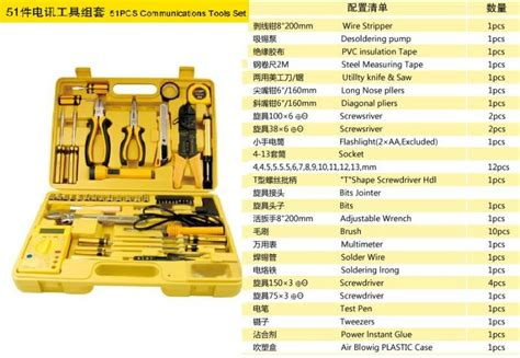 Electrician List by Communication Tools Set Buy Electrical Tools Set Electrician S Tool Set Communication Tool Set
