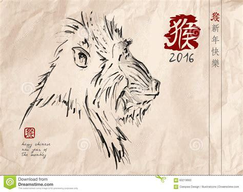 new year year of monkey craft 2016 happy new year monkey traditional stock