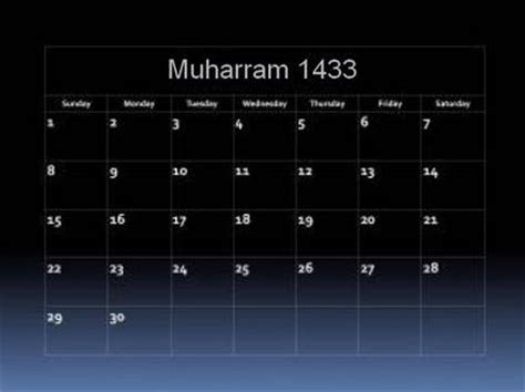 Calendrier Mois Arabe Les Mois Du Calendrier Arabe L Islam
