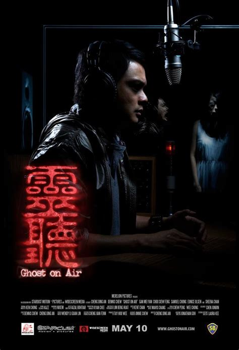 Film Ghost On Air | ghost on air 2012 review horrormovies ca