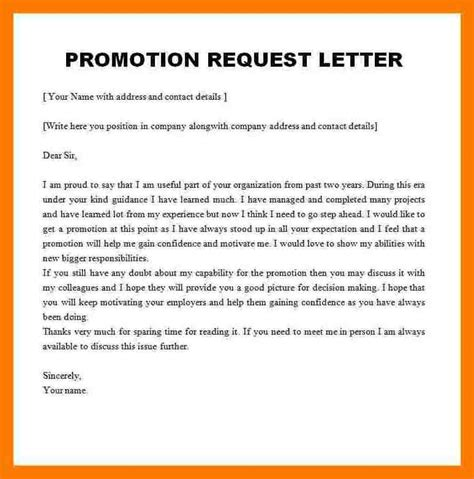 Employment Consideration Letter Format 9 Request For Promotion Letter Sle Park Attendant