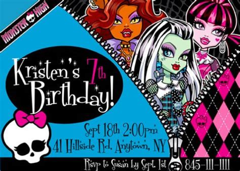 monster high birthday invitations template best template