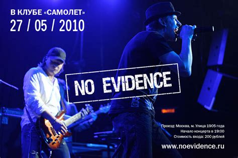 Leave No Evidence