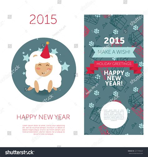japanese new year card template 2015 happy new year 2015 card template vector illustration