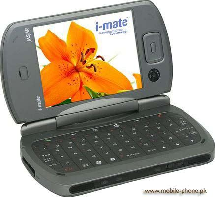 mate jasjar price pakistan mobile specification