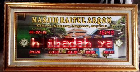 Jadwal Sholat Digital Jadwal Waktu Sholat Jsd0260110rt jam jadwal sholat digital di jawa tengah untuk masjid