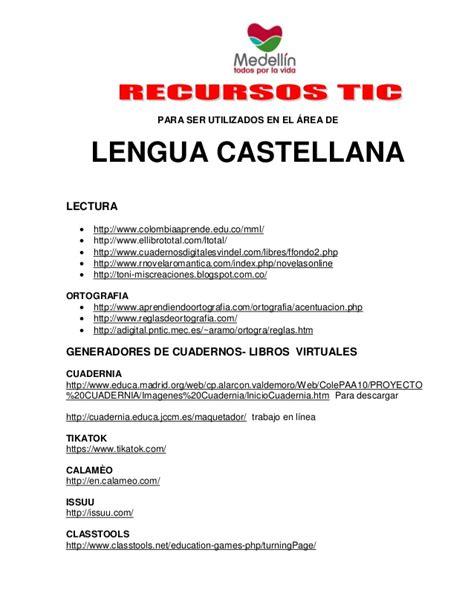 superpixpolis lengua castellana y 842639311x didactica de la lengua castellana y la literatura