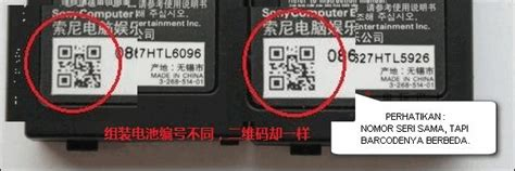 Perbedaan Baterai Hp Nokia Original Dan Palsu anda dapat menggunakan beberapa kode dua dimensi