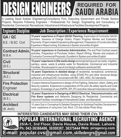 design engineer recruitment agency design engineers required for saudi arabia in saudi arabia