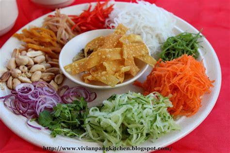 yee sang new year recipes pang kitchen yee sang 鱼生