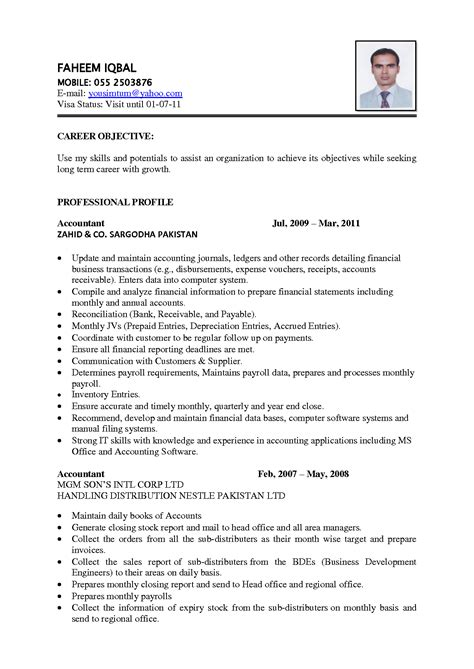 Sample of best resume template template