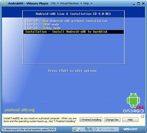 android vm how to android 4 0 sandwich using vmware player spk and associates