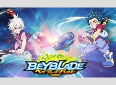 Beyblade Random Thoughts L Drago Destructor