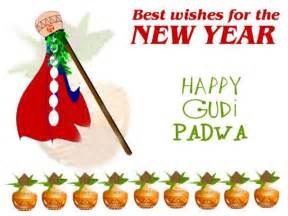 happy gudi padwa marathi wishes gudi padwa on rediff pages