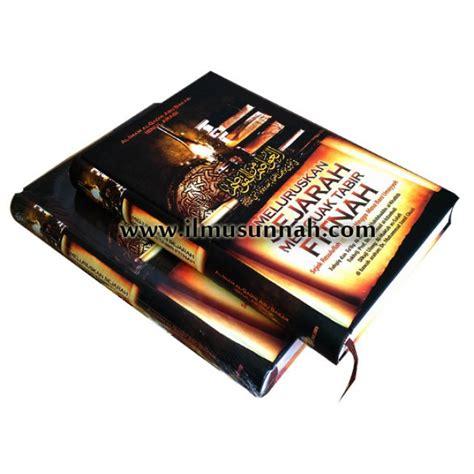 Buku Kitab Meluruskan Sejarah Menguak Tabir Fitnah Pustaka Sahifa meluruskan sejarah menguak tabir fitnah al awaashim minal qowaashim