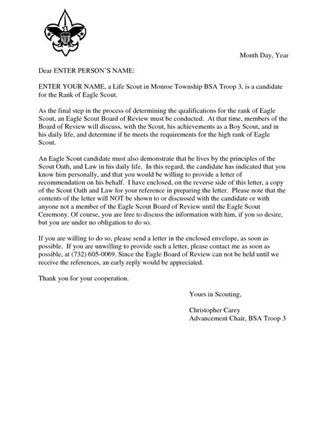 Recommendation Letter Template For Eagle Scout Eagle Scout Letter Of Recommendation Exle Cover Letter Exle