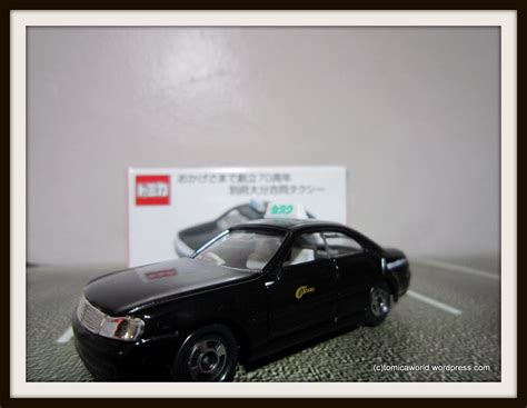 tomica nissan tomica special nissan cedric taxi black tomica world