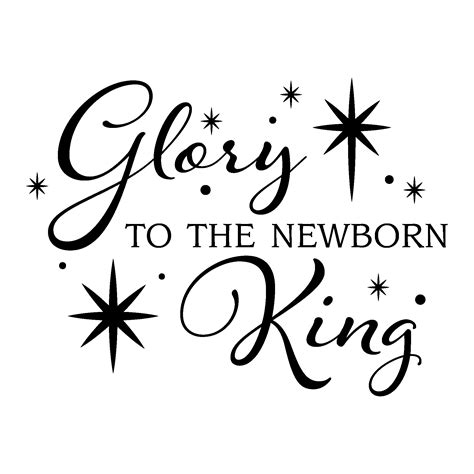 glory   king wall quotes decal wallquotescom