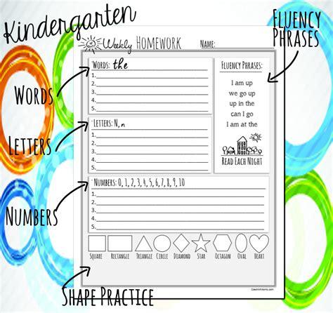 kindergarten homework sheets free kindergarten addition