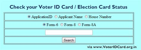 Id Search Voter Id Status How To Check Your Voter Card Status In 2 Minutes