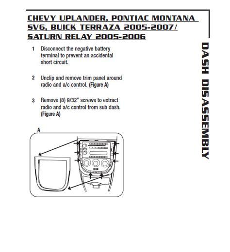 2007 chevrolet uplanderinstallation