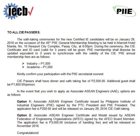 certification announcement letter piie certification board