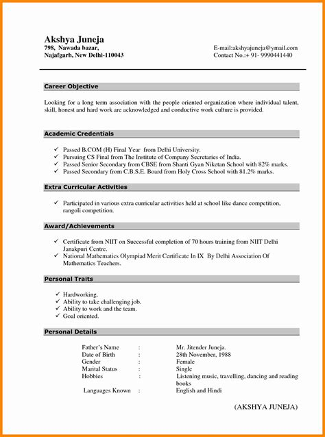 A Resume For A by 13 Luxury Resume Format For A Fresher Resume Sle