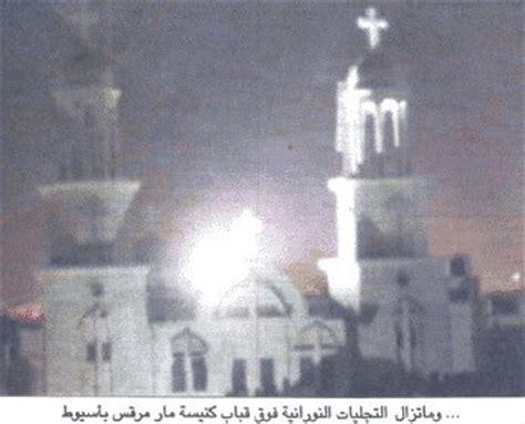 the appartion apparitions sacramentals devotions etc eastern