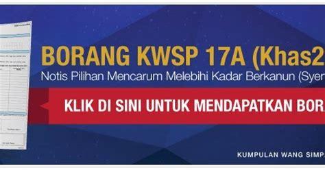 pilihan caruman pekerja kwsp 11 atau 8 azlinda alin epf contribution 8 atau 11 mylifemyprimaryplan