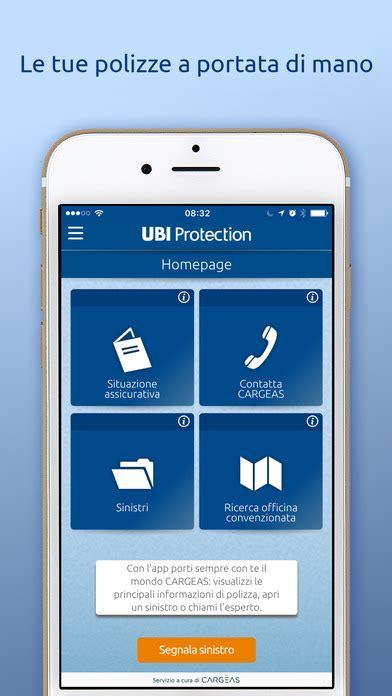 ubi app app shopper ubi protection finance