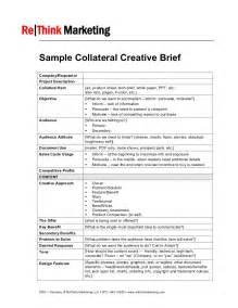 ogilvy creative brief template примеры брифов sle collateral creative brief