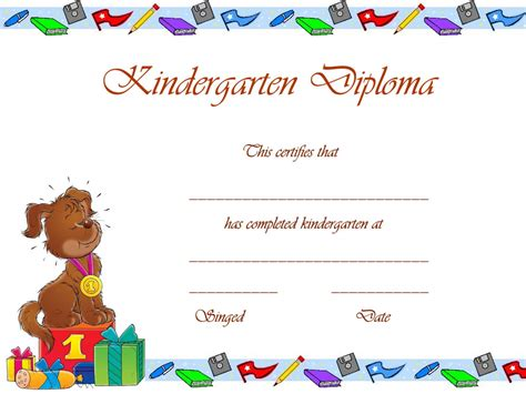 7 best images of printable kindergarten diploma template