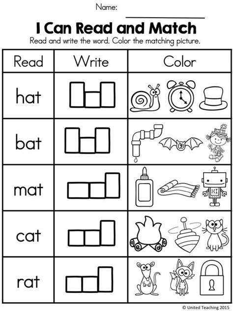 Cvc Word Family Worksheets i can read and match at words gt gt part of the a cvc word family activities united