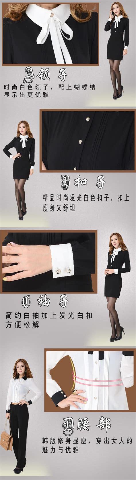 Baju Blouse Kaos Asimetris Korea Jepang Import Supplier Ready Stock 404 not found