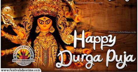 durga puja wallpaper  durga pooja wallpaper  happy durga puja wallpaper hindu