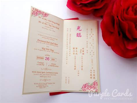 wedding cards printing singapore wedding card printing