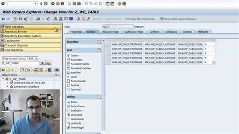 sap tutorial youtube webdynpro abap table popin sap tutorial part 9 youtube