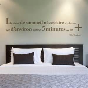 sticker mural la 233 e du sommeil motif lettrage pour