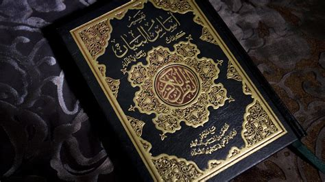 holy book of islam holy quran the eternal miracle and les premi 232 res femmes de l islam havre de savoir