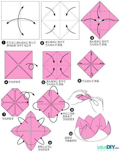 Paper Folding Lotus - diy paper folding paper lotus letusdiy org diy