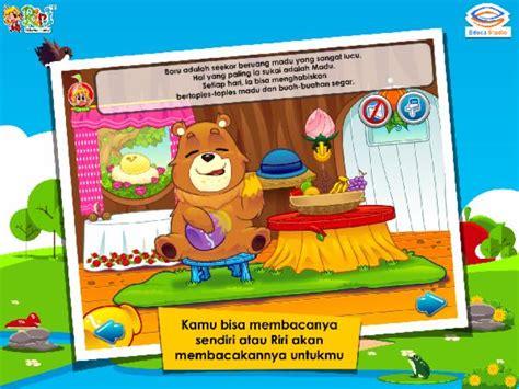 Komik Seri Cheerful Days Yuka Shibano 1 2 Tamat beruang dan lebah madu educa studio learning apps toys toddler apps