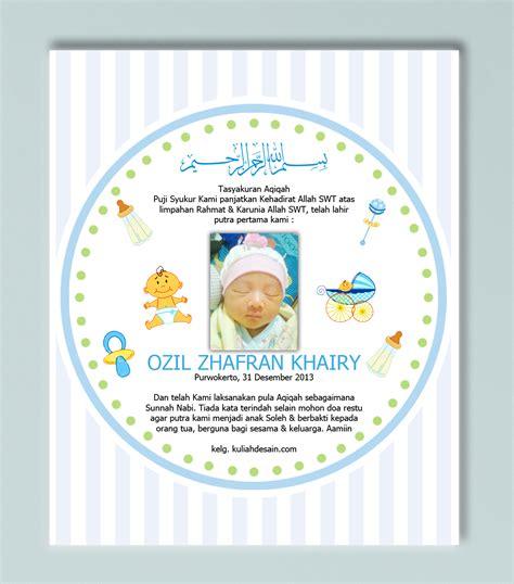 design untuk aqiqah download beberapa contoh undangan aqiqah edisi terbaru