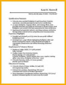 Sle Letter Of Resume Cover Letter 7 Firefighter Resume Bursary Cover Letter