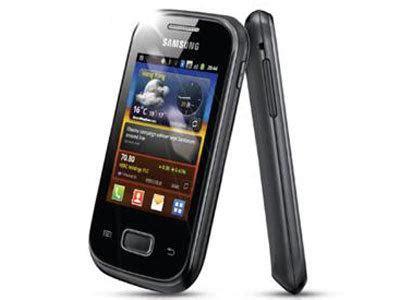 Harga Samsung J2 J3 J5 J7 daftar harga hp samsung j1 j2 j5 j7